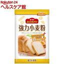 オーマイ ふっくらパン 強力小麦粉(1kg)【ふっくらパン】