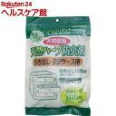 天然ハーブ防虫剤 引き出し 衣装ケース用(8g 24コ入(引き出し12段分))【slide_d3】
