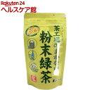 茶工場のまかない 粉末緑茶 70g