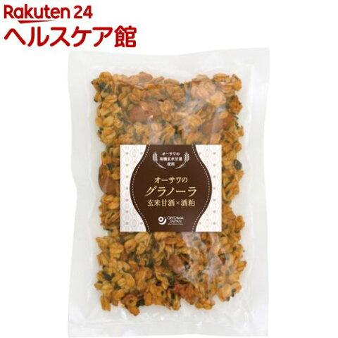 オーサワのグラノーラ 玄米甘酒×酒粕(60g)【オーサワ】