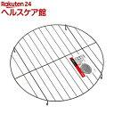 スターペット 鉢ネット丸型350(1コ入)【スターペット】