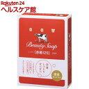 牛乳石鹸 カウブランド 赤箱(125g 2コ入)【カウブランド】