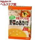 ムソー 野菜のおかげ 国産野菜使用(5g*30包)