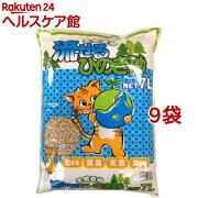 猫砂 天然素材 流せるひのき砂(7L*9コセット)【オリジナル 猫砂】
