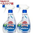 トイレマジックリン トイレ用洗剤 ミント 本体(380ml*2個セット)【トイレマジックリン】
