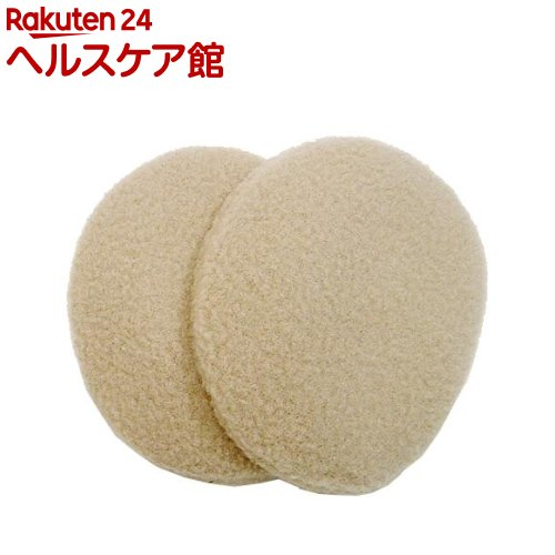 イヤーラックス フリース ベージュ(S〜Mサイズ(5cm〜8cm)1組)【イヤーラックス】