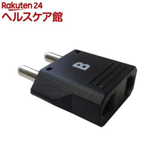 海外用交換プラグ Bタイプ NTI-63(1コ入)