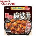 四川風麻婆丼 辛口 ごはん付き(1コ入)