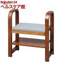 アイリスオーヤマ 玄関椅子 GC-55 ブラウン(1コ入)【アイリスオーヤマ】