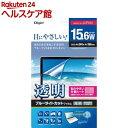 Digio2 PC用 透明ブルーライトカ...