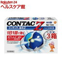【第2類医薬品】コンタック鼻炎Z (セルフメディケーション税制対象)(14錠*3箱セット)【コンタック】
