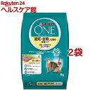 ピュリナワン キャット 避妊・去勢した猫の体重ケア ターキー(4kg*2コセット)【ピュリナワン(PURINA ONE)】