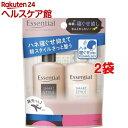 エッセンシャル スマートスタイル シャンプー&コンディショナー ミニセット(1セット*2コセット)【エッセンシャル(Essential)】