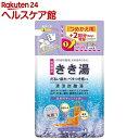 きき湯 清涼炭酸湯 リフレッシュフローラルの香り 詰替え用(420g)