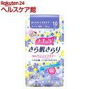 ナチュラ さら肌さらり 吸水パンティライナー スーパー吸収(30枚入)【ナチュラ】