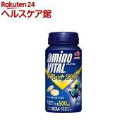 アミノバイタル タブレット(120g(標準120粒入))【アミノバイタル(AMINO VITAL)】