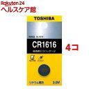 ��� ��������������� CR1616EC(1����*4�����å�)