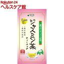 国太楼 健やかジャスミン茶 ティーバッグ(18包)