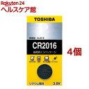 東芝 コイン型リチウム電池 CR2016EC(1コ入*4コセット)【more20】