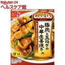 クックドゥ 豚肉と玉ねぎの中華生姜焼き用(80g)【クックドゥ(Cook Do)】