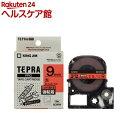 テプラ・プロ テープカートリッジ 強粘着ラベル 赤 9mm SC9RW(1コ入)【テプラ(TEPRA)】