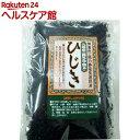 九州産ひじき(50g)【高木海藻店】