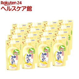 <strong>さらさ</strong> <strong>柔軟剤</strong> <strong>詰め替え</strong>用(480ml*16コセット)【<strong>さらさ</strong>】