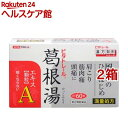 【第2類医薬品】ビタトレール 葛根湯エキス顆粒A(60包*2コセット)【ビタトレール】