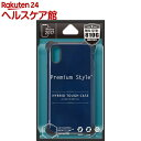 iPhoneX用 ハイブリッドタフケース ブルー PG-17XPT02BL(1コ入)