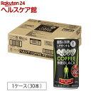 ヘルシアコーヒー 無糖ブラック(185g*30本入)【ヘルシア】[ヘルシアコーヒー 無糖ブラック 30本 トクホ 花王]【送料無料】