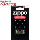 カイロ/ZIPPO(ジッポ) 交換用バーナー(1コ入)【ZI...