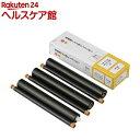 オーム 普通紙FAX用インクリボン S-P3タイプ 33m 01-3865(3本入)