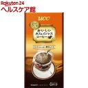 【訳あり】UCC おいしいカフェインレスコーヒー アロマリッチ(4袋入)