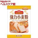 オーマイ ふっくらパン強力小麦粉(750g)