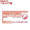 【第3類医薬品】新レシカルボン坐剤S(10コ入)...