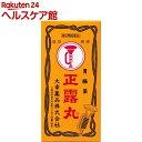 【第2類医薬品】正露丸(400粒入)【正露丸】
