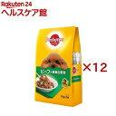ペディグリー 成犬用 ビーフ&緑黄色野菜(70g*3袋*12...