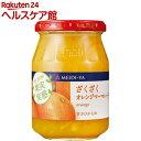 明治屋 MY 果実実感 ざくざくオレンジマーマレード(34