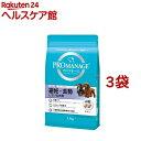 プロマネージ 避妊去勢している犬用 成犬用(1.7kg 3コセット)【dalc_promanage】【m3ad】【プロマネージ】 ドッグフード