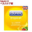 コンドーム デュレックス トロピカル(3コ入)【durex(デュレックス)】