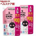 エマール 洗濯洗剤 アロマティックブーケの香り 詰め替え 特大サイズ(900ml*2袋セット)【エマール】