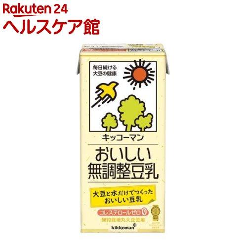 キッコーマン おいしい無調整豆乳(1L*6本入)