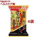 ショッピングアマノフーズ アマノフーズ いつものおみそ汁贅沢 炒め野菜(4袋セット)【アマノフーズ】