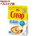 森永乳業 クリープライト袋 1袋(200g)