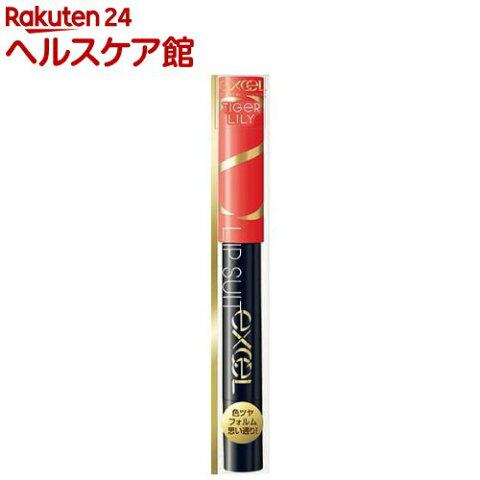 エクセル リップスーツ LS03 タイガーリリー(1本入)【エクセル(excel)】