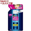 メンズケシミン化粧水 詰替(140mL)【ケシミン】