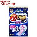 ソフィ 超熟睡ガード360 特に多い日の夜用 羽つき(12枚入)【ソフィ】[生理用品]