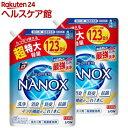 トップ スーパーナノックス 高濃度 洗濯洗剤 液体 詰め替え 超特大(1230g 2袋セット)【スーパーナノックス(NANOX)】