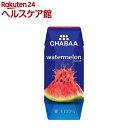 チャバ 100%ジュース ウォーターメロン(180ml×36本)【送料無料】