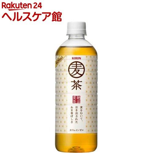 キリン麦茶(600mL24本入)